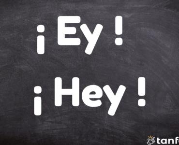 ey o hey